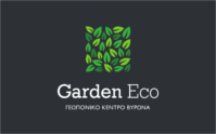 Gardeneco